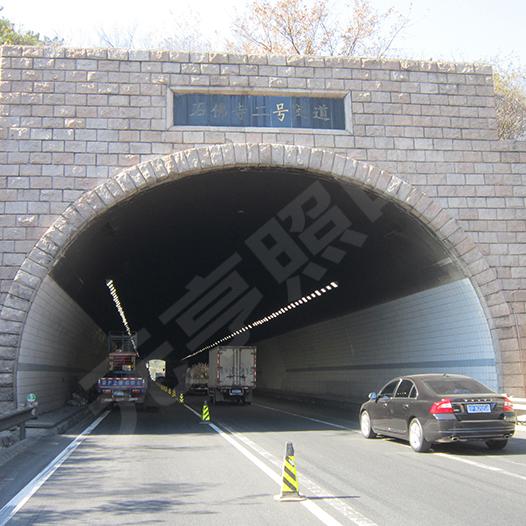 北京市石佛寺二号段LED隧道灯照明项目